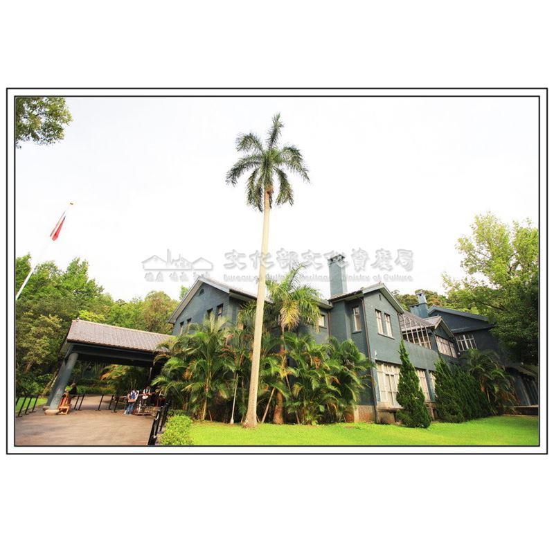 Résidence officielle de Chiang Kai-Shek et Song à Shilin