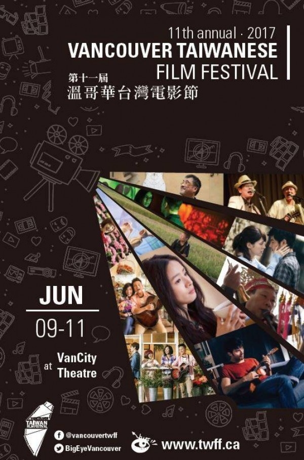 Vancouver film festival to explore Taiwanese identity