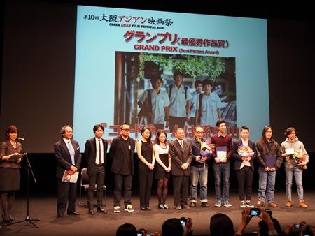 大阪アジアン映画祭で『コードネームは孫中山』がグランプリ&観客賞獲