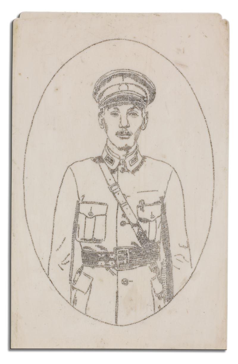 毫芒牙雕蔣中正戎裝肖像(1936年)