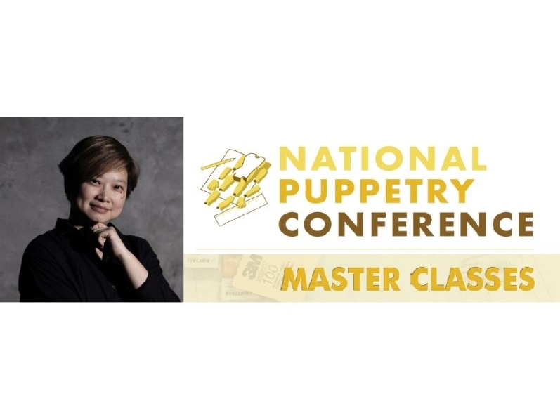 Artist Cheng Chia-yin shared legacy of 'The Puppet and Its Double' at National Puppetry Conference