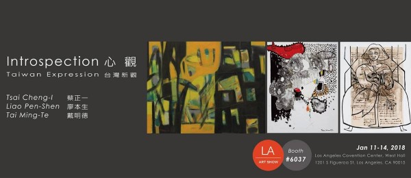 West Coast's largest art fair to showcase Taiwan art
