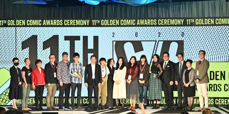 Taiwan's Golden Comic Awards ceremony to be broadcast on Oct. 17