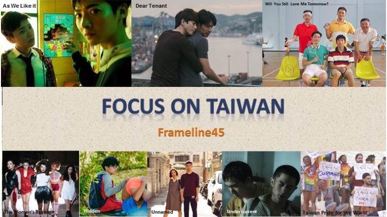 臺灣書院與舊金山國際同志影展二度合作推出台灣電影單元