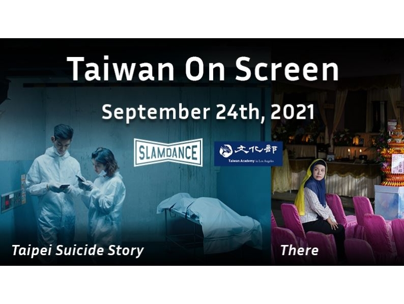 Slamdance outdoor screening event opens with Taiwanese film