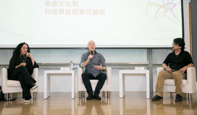 From Austronesian Culture to Contemporary Indigenous Art in Taiwan