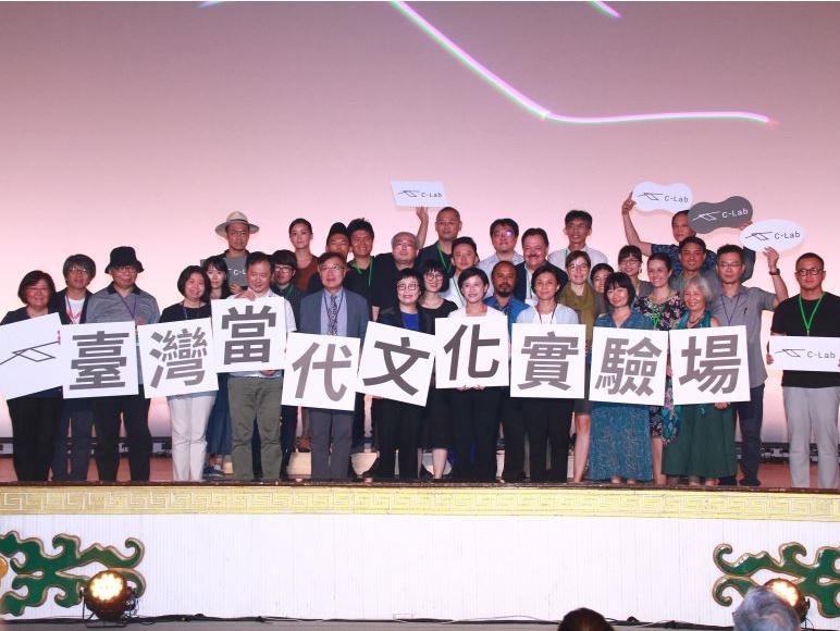 Taiwán lanza Laboratorio de Cultura Contemporánea para activar la experimentación creativa