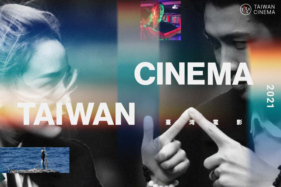 Taiwan Creative Content Agency promotes Taiwanese films at European Film Market
