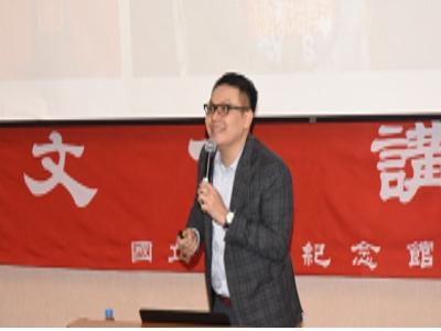「解開中國字畫的達文西密碼─鑑定書畫真偽並不難」