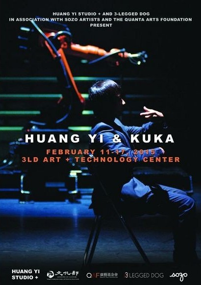 Taiwanese robotic dance project to hit New York