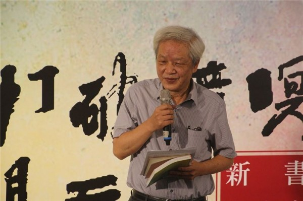 NHRM launches new book on Taiwan's human rights history