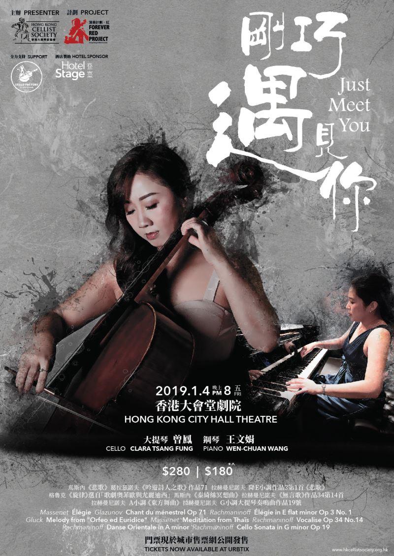 【光華推薦】剛巧遇見你~ 台灣鋼琴家王文娟