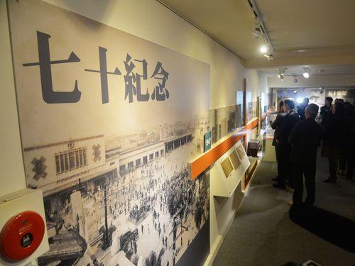 二・二八事件から70年 台北の紀念館で特別展開催