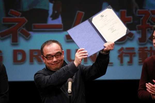 'Dr. Sun' captures best picture, audience awards in Osaka