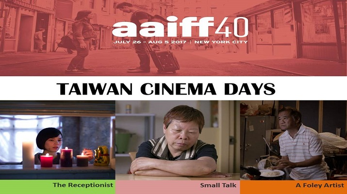 TAIWAN CINEMA DAYS at AAIFF 2017, July 29- 30 and August 3
