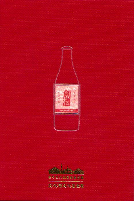 2017台中文化創意產業園區手札