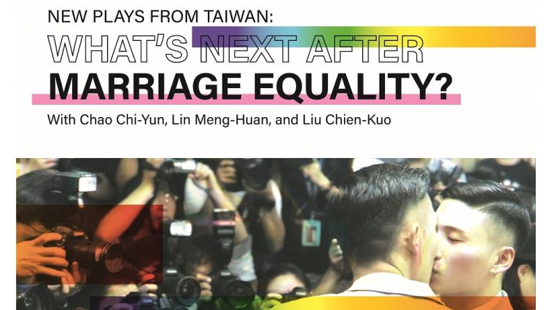New Plays from Taiwan: What's Next After Marriage Equality?