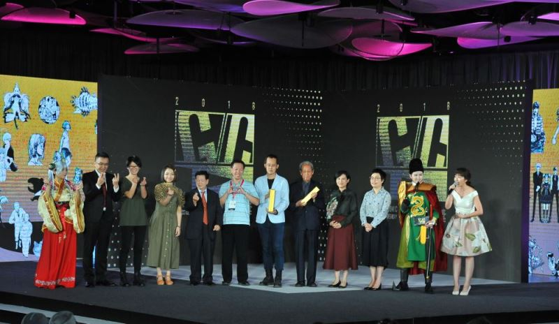 «Koxinga Z» remporte le grand prix du Golden Comic Awards
