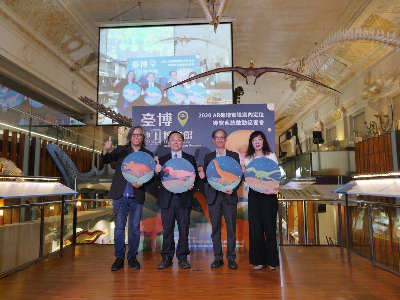 National Taiwan Museum brings dinosaurs to life via AR app, tour