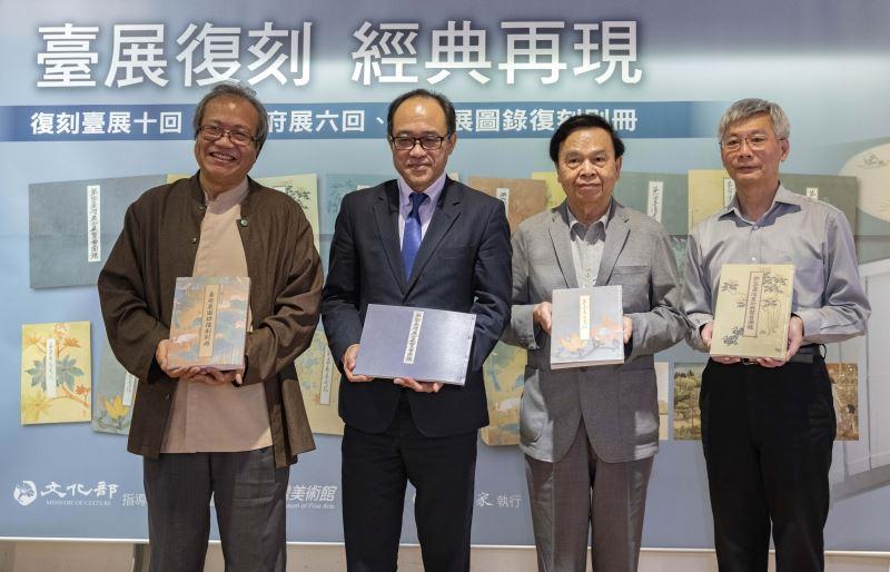 国立台湾美術館「台展復刻・名作再び」プロジェクト 台湾美術史発展の本来の姿に寄り添う