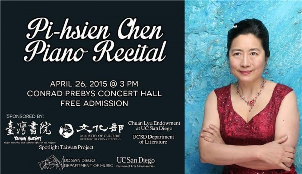 Noted Taiwanese pianist to hold recital at UCSD