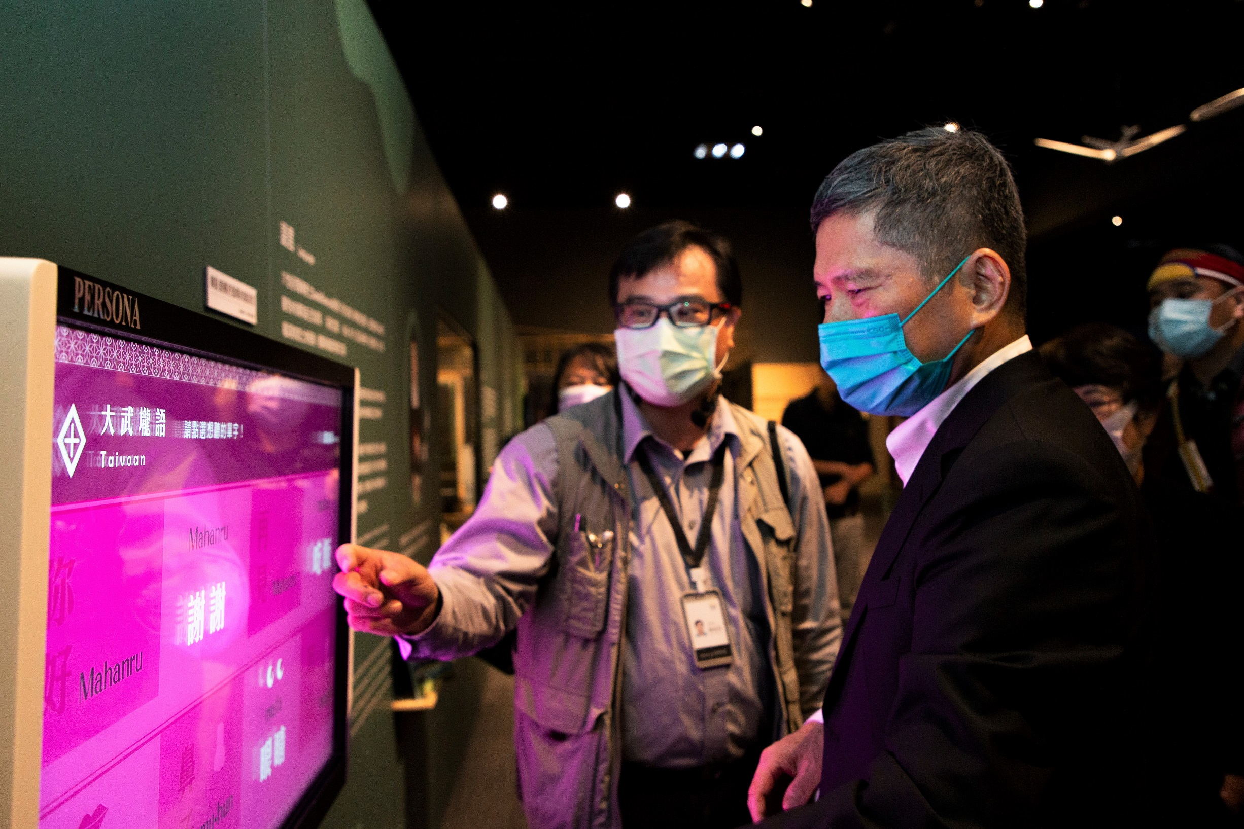 Exhibition showcasing revitalization of Pingpu tribal cultural heritage opens in Tainan
