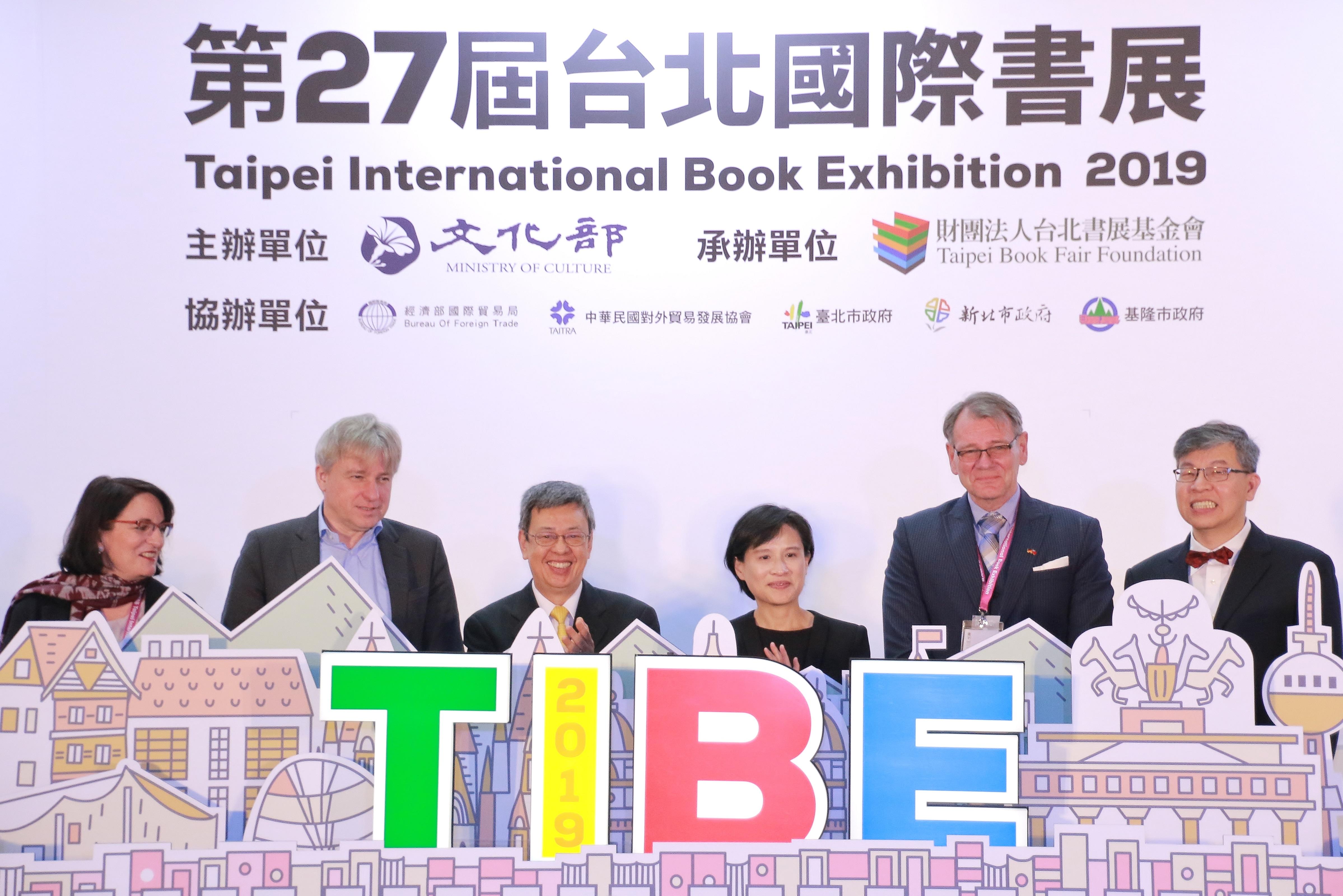 2019台北國際書展盛大開幕, 主題國館德國精彩巨獻 不容錯過