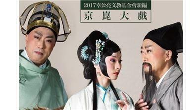 清輝朗照──李清照與她的二個男人