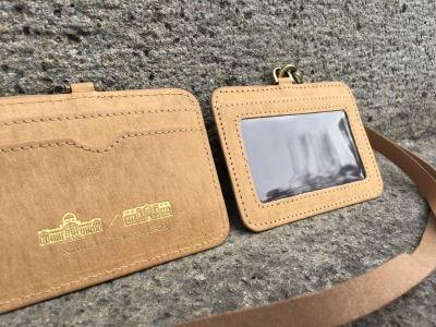 臺博系統卡套夾