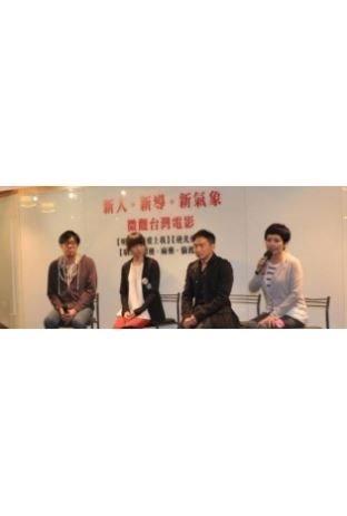 新人。新導。新氣象--微觀台灣電影