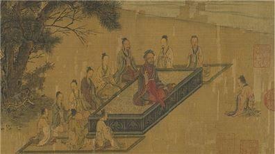 萬世師表—書畫中的孔子  故宮展出