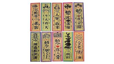 【藝術體驗基地】 農曆新年玩手創
