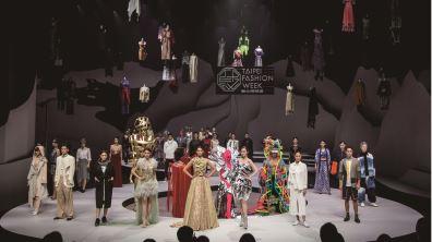 第一屆臺北時裝週 看見臺灣從容自信的時尚精神