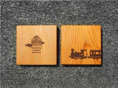 鐵道部舊木料杯墊