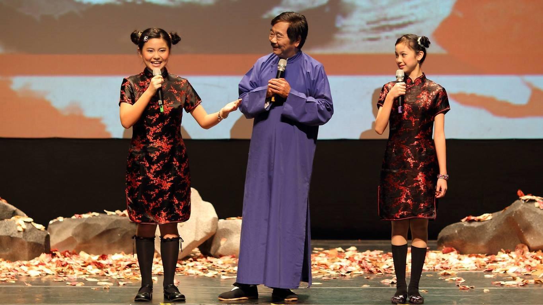 漢霖民俗說唱藝術團三十週年革新製作《漢霖笑學堂》