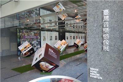 辦理「2014臺灣音樂憶像」特展與音樂會,呈現多年蒐集與建置臺灣音樂群像之成果,活動至11月30日。