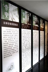 首度策辦「2013臺灣音樂憶像」手稿展暨音樂活動,呈現陳泗治、張昊、郭芝苑三位作曲家之生平、學習、創作成果,活動至11月29日止。