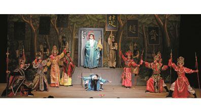 秀琴歌劇團《孫臏傳奇》