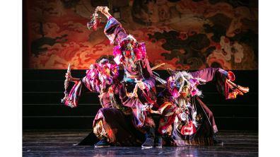 新古典舞團  迎來新時代