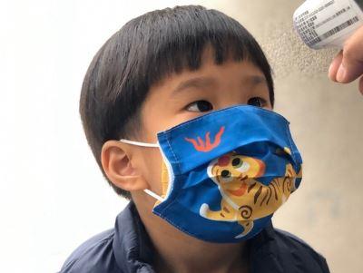 有虎來罩-口罩套 兒童款