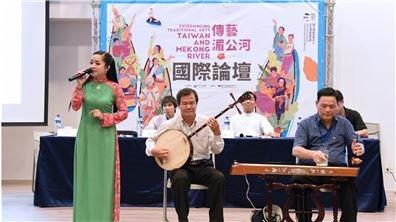 文化長河永奔流 2017亞太傳統藝術節國際論壇側記 (下)