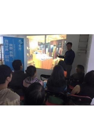 2015-10-24 傳統生活 工藝的當代價值 胡佑宗主講 劉小康主持