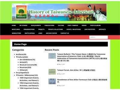 History of Taiwan American