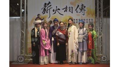 南管戲人間國寶林吳素霞  與她的首屆結業藝生
