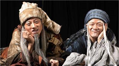 吳興國用京劇 《等待果陀》