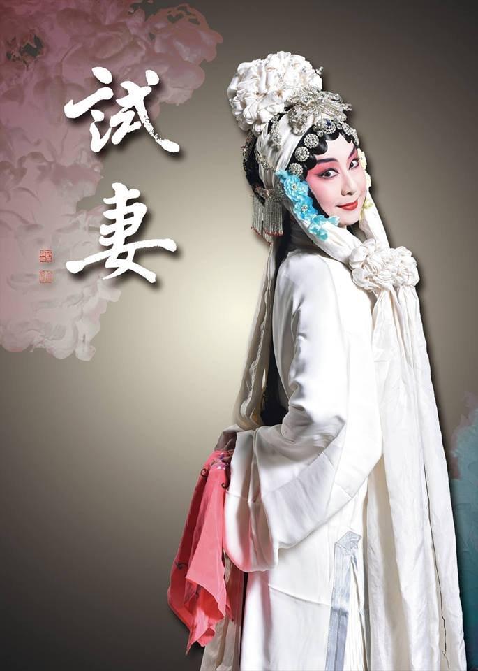 「試妻與獻妻」 臺灣崑劇團秋季公演《蝴蝶夢》