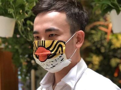 有虎來罩-口罩套 成人款I