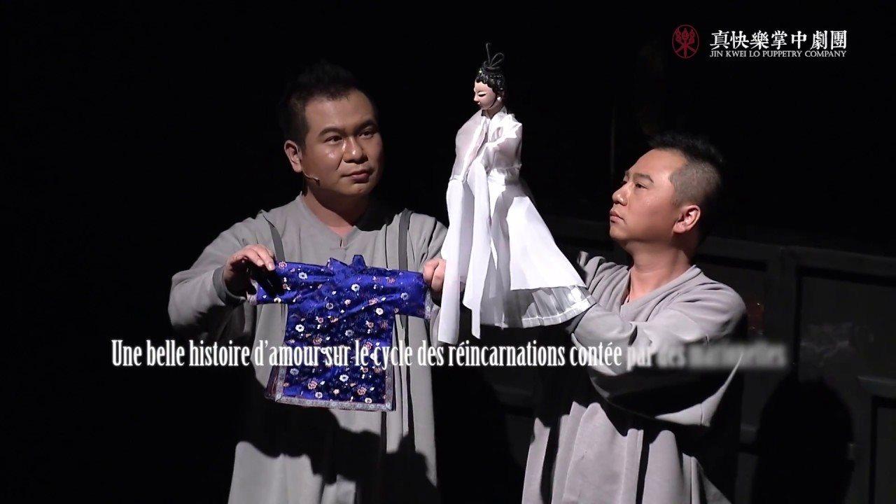 Taïwan IN Avignon 2018: Jin Kwei Lo Puppetry Company
