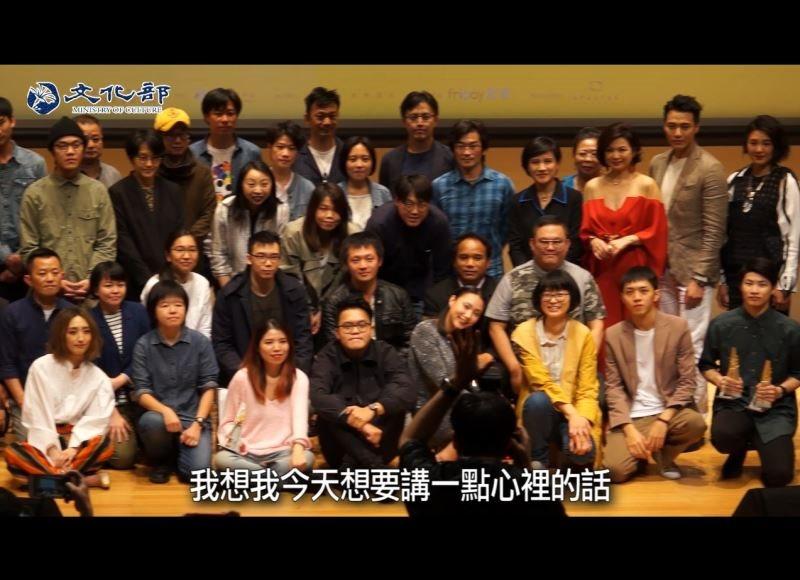 麗君部長說:做創作者的後盾,讓世界看到台灣!