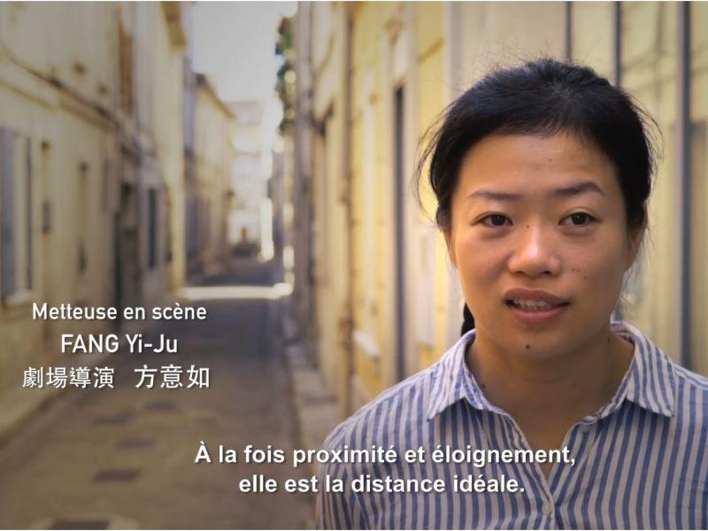 2018 Taiwan IN Avignon 臺灣外亞維農 Circus P.S. 方式馬戲 Distance